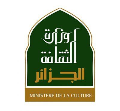Ministère de la Culture et des Arts Algérien