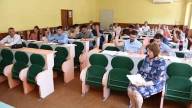 Photo of Održana 39. sjednica Općinskog vijeća Čitluk