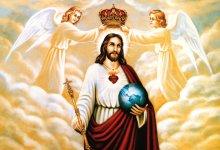 Photo of Svetkovina Gospodina našega Isusa Krista Kralja svega stvorenja