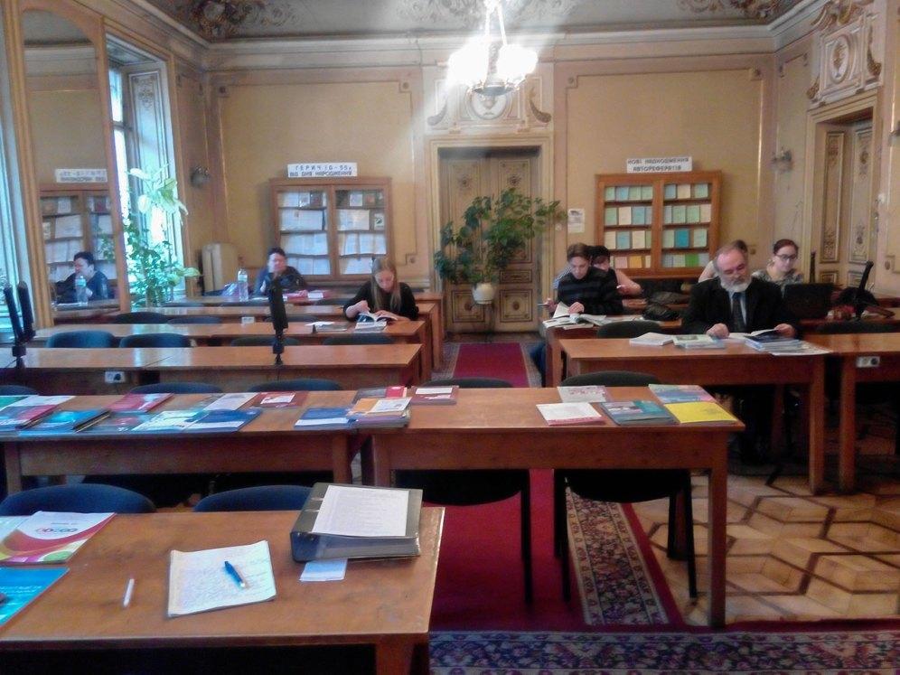 День інформації у Науковій бібліотеці