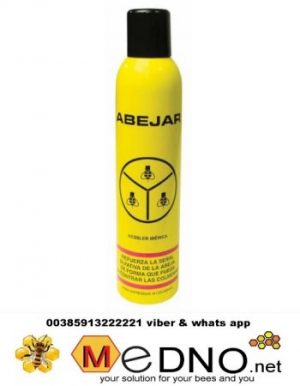 Pheromone of bee queen - swarm lure in sprey ,300 ml
