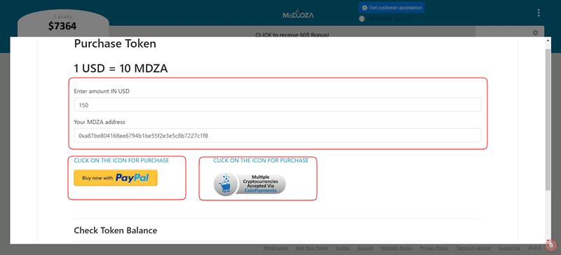 buy mdza tokens step 3