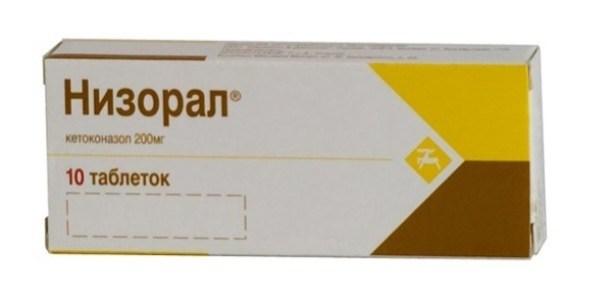 Низорал таблетки: показания к применению и побочные ...
