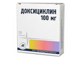 Раствор и капсулы Доксициклин: цена, инструкция по ...