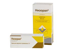Таблетки, крем и шампунь Низорал: цена, отзывы, инструкция ...