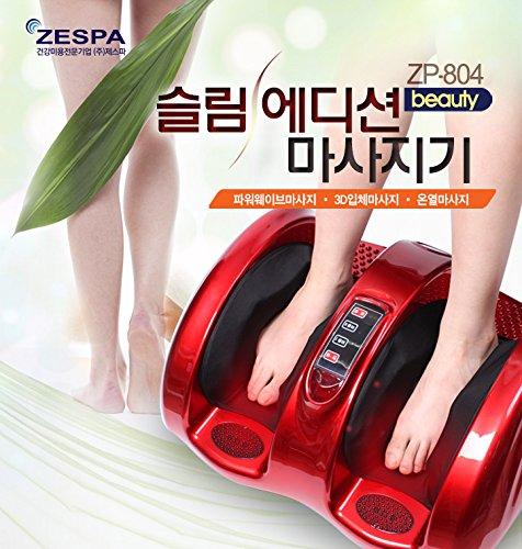 ZESPA-Slim-Edition-Foot-Massager-ZP804-0