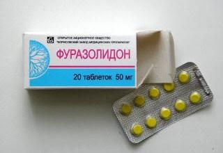 Photo of фуразолідон