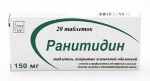 Photo of Ранітидин — таблетки від чого?