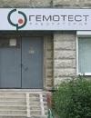 Photo of Гемотест або Інвітро: що краще вибрати пацієнтам?