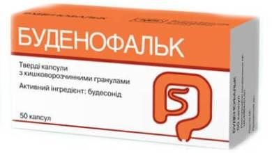 Photo of Буденофальк: інструкція щодо застосування капсул і піни