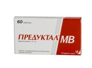 Photo of Популярний серед хворих препарат Предуктал: дія, особливості застосування