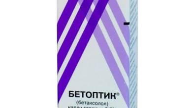 Photo of Бетоптик: інструкція щодо застосування очних крапель