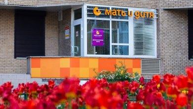 Photo of «Мати і дитя»: за допомогою експертів – новий жіночий центр на Південному Заході столиці!