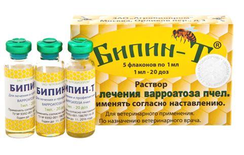 препарат бипин 5 флаконов по 1 мл
