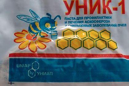 препараты для пчел