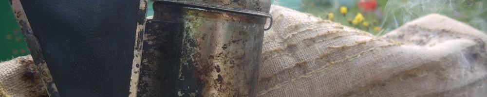 пчеловодный дымарь