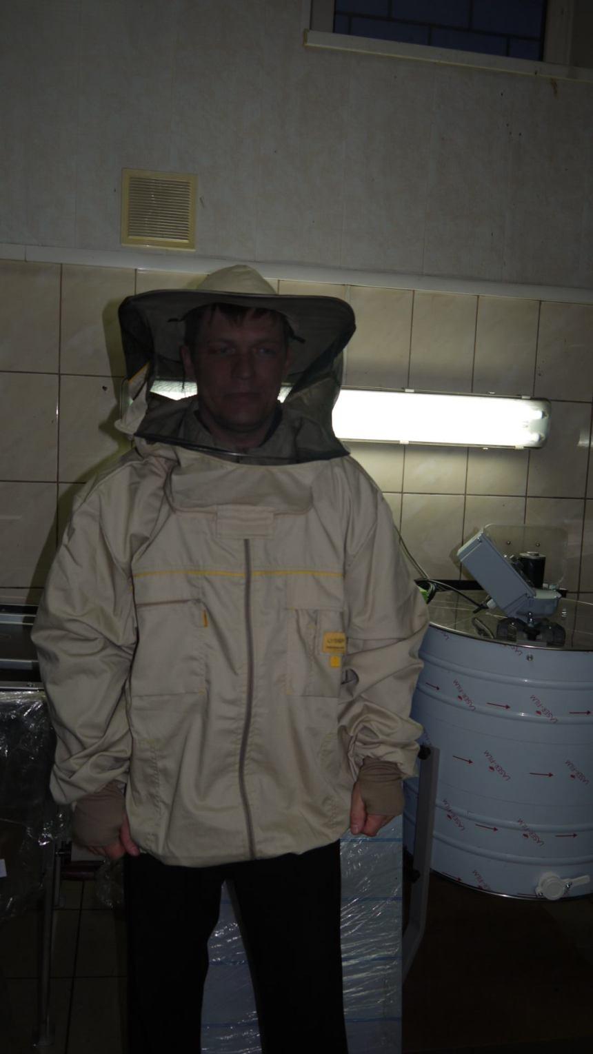 костюм пчеловода Лысонь