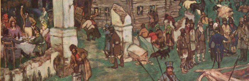старинная иллюстрация деревни