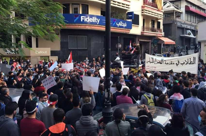 Peaceful student protest in Beirut met with violent response