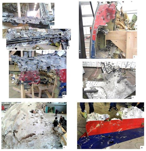 MH17 obr4