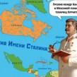 Stalinov prieplav