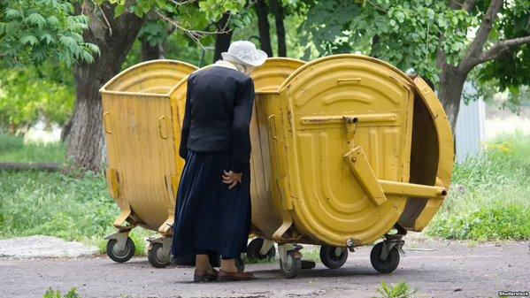 Ukrajinsky komentar