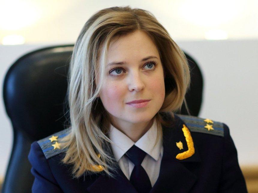 Natalija Poklonskaja uniforma