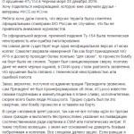 gratov-screenshot