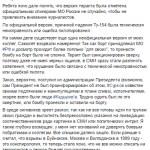 Gratov Fine Inform screenshot