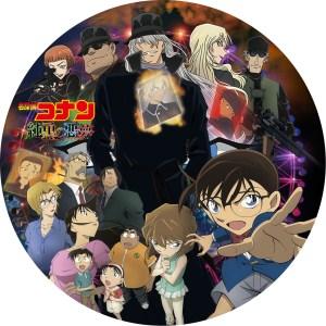 純黒の悪夢 名探偵コナン 自作DVDラベル