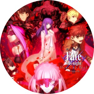劇場版Fate_stay night Heaven's Feel 第二章のDVDラベル
