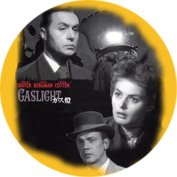 1944年の映画「ガス燈」のDVDラベルです