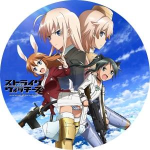 「ストライクウィッチーズ Operation Victory Arrow」(OVA)のDVDラベルです