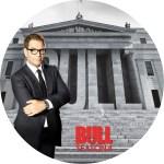 大ヒットシリーズ「BULL ブル シーズン4」のDVDラベルです