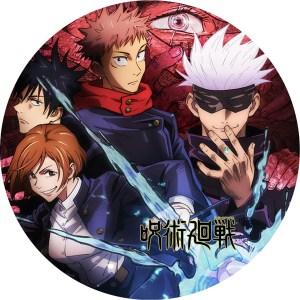 アニメ「呪術廻戦」のDVDラベル(1)です