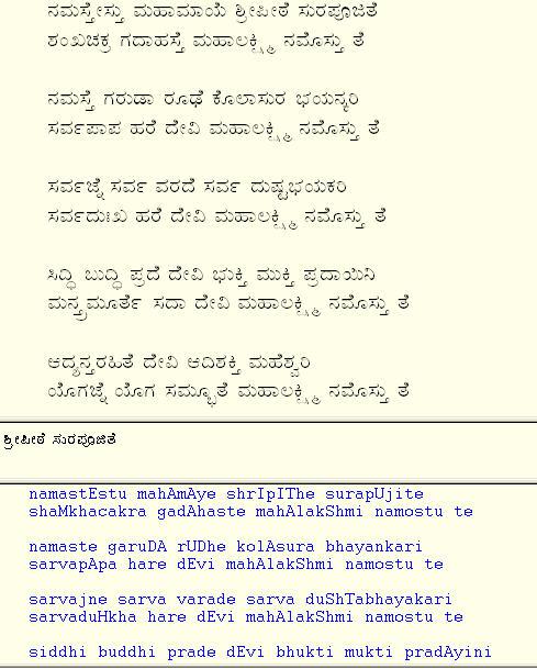Baraha Software at work