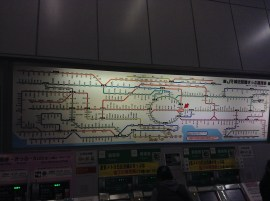 The Tokyo subway lines are very intense to get to grips with in one trip. There are multiple lines, run by different companies going to some of the same places, some not. Some of the stations overlap, but not always...