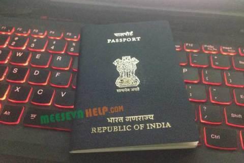 Indian Passport Application Process