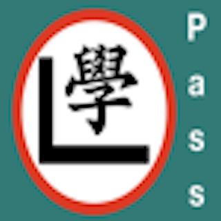 香港學車筆試題庫