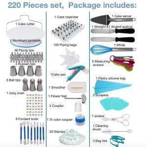 烘焙工具套裝(220件)