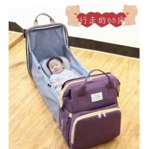 二合一摺疊式嬰兒床背囊