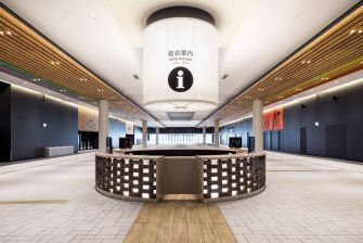 GL EVENTS OPENS THE MOST MODERN CONVENTION & EXHIBITION CENTER OF JAPAN