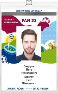 Spectator personalized card (FAN ID): Visa-free entry to Russia during 2018 FIFA World Cup