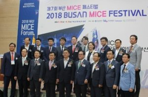 Busan MICE Festival highlights efforts to accommodate growing demand for international business events