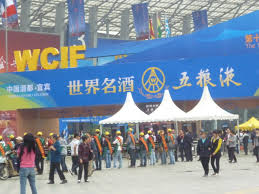 WCIF is Ready to Show the Charm of Western China