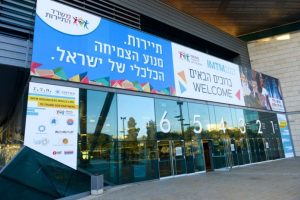 Tanzania all set for Israel Tourism Exhibition