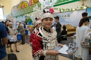 Italian Exhibition Group returns to China to promote international tourism