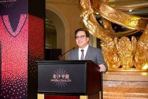 """, Sands China's """"All That's Gold Does Glitter – An Exhibition of Glamorous Ceramics"""" now open, Buzz travel 