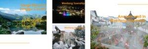 Yichun:  Picturesque city reveals its rich tourism resources