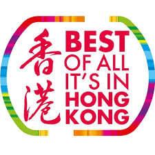 Visiting Hong Kong now?  A surprising Hong Kong Travel update